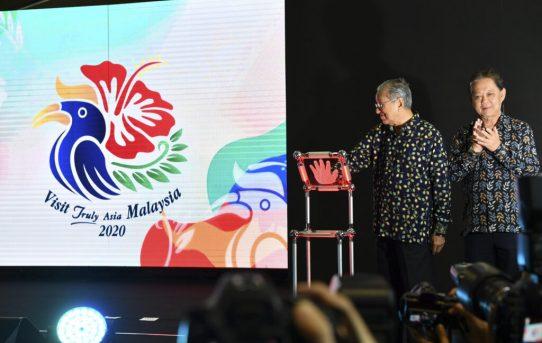 TUN DR. MAHATHIR LAUNCH VISIT MALAYSIA 2020 LOGO