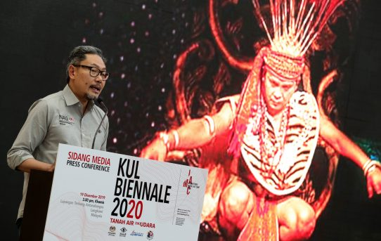 BEHOLD FOR THE UPCOMING KUL BIENNALE 2020